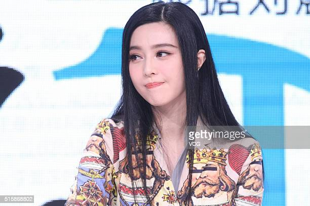 Actress Fan Bingbing attends the press conference of director Feng Xiaogang's film I Am Not Madame Bovary on March 16 2016 in Beijing China