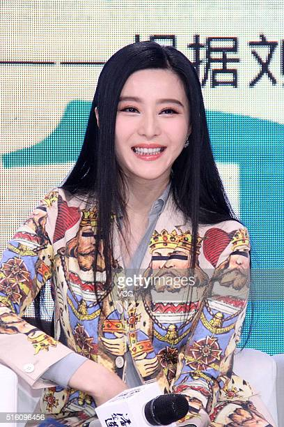 """Actress Fan Bingbing attends the press conference of director Feng Xiaogang's film """"I Am Not Madame Bovary"""" on March 16, 2016 in Beijing, China."""