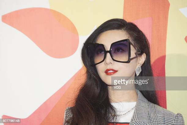 Actress Fan Bingbing attends the promotional event of eyewear brand she cofounded on March 4 2018 in Shanghai China