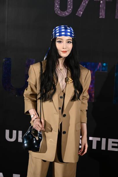 CHN: Fan Bingbing Attends UTI Event In Shanghai