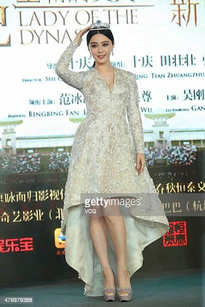 "Actress Fan Bingbing attends ""Yang Gui Fei"" press conference on June 13, 2015 in Shanghai, China."
