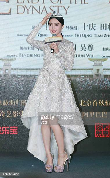 Actress Fan Bingbing attends Yang Gui Fei press conference on June 13 2015 in Shanghai China