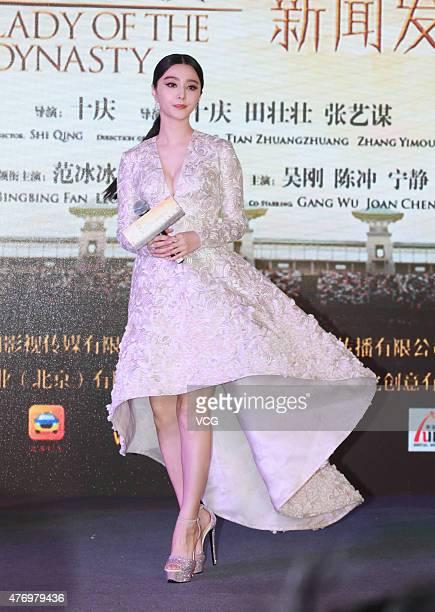 Actress Fan Bingbing attends Yang Gui Fei press conference on June 13 2015 in Shanghai China