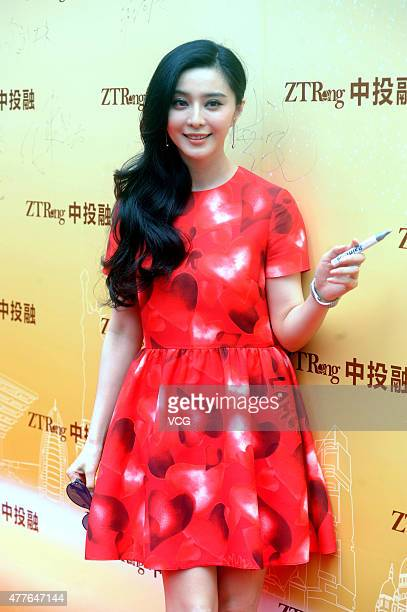 Actress Fan Bingbing attends ZTRong commercial activity on June 18 2015 in Shanghai China