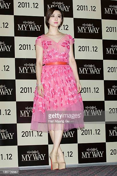 Actress Fan Bingbing from China pose for media during at a press conference to promote their latest movie 'My Way' on December 13 2011 in Seoul South...