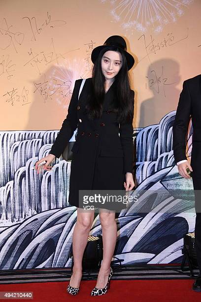 Actress Fan Bingbing poses on the red carpet of the premiere of director Jia Zhangke's film Mountains May Depart on October 25 2015 in Beijing China