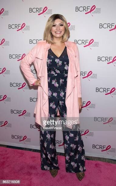 Actress Francesca Curran arrives at the 2017 Breast Cancer Research Foundation New York Symposium And Awards Luncheon at New York Hilton Midtown on...