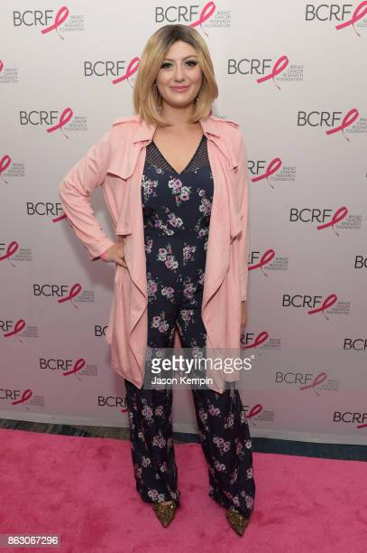 Actress Francesca Curran arrives at the Breast Cancer Research Foundation New York Symposium and Awards Luncheon at New York Hilton on October 19...