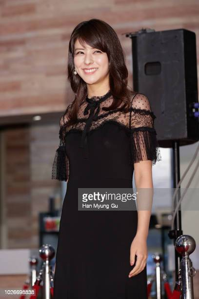Actress Fujii Mina from Japan attends the photocall for Seoul International Drama Awards 2018 at the KBS on September 3, 2018 in Seoul, South Korea.