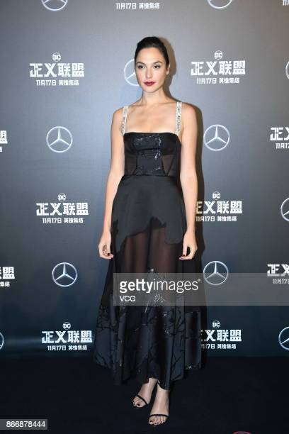 Actress Gal Gadot attends 'Justice League' premiere at 798 Art Zone on October 26 2017 in Beijing China
