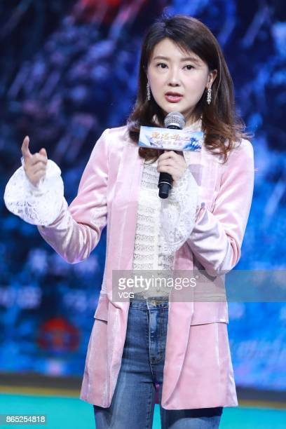 Actress Gan Wei wife of LeEco founder Jia Yueting attends a press conference of TV series 'China Rescue Salvage' on October 22 2017 in Beijing China