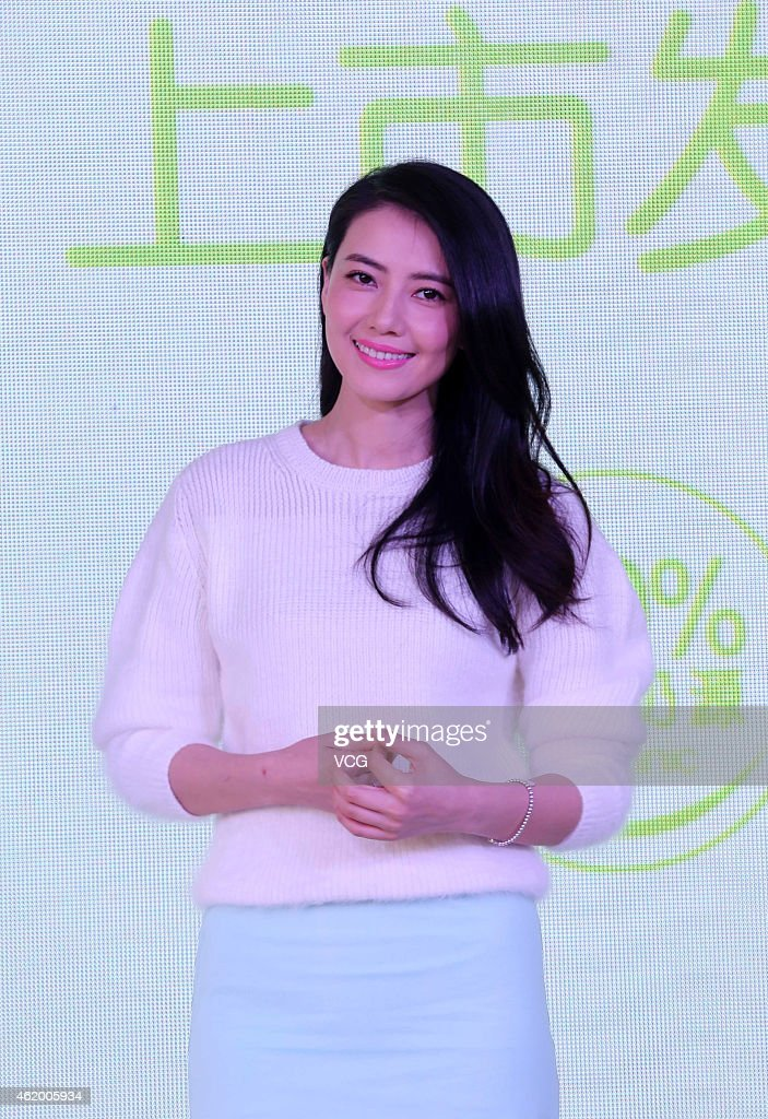Gao Yuanyuan Attends A Press Conference Of Yili In Hangzhou