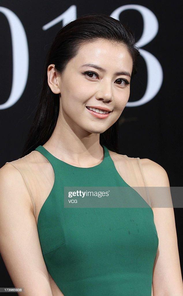 Yuanyuan Gao Nude Photos 17