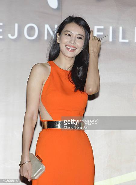 Actress Gao Yuanyuan attends the 52nd Daejong Film Awards at KBS on November 20 2015 in Seoul South Korea