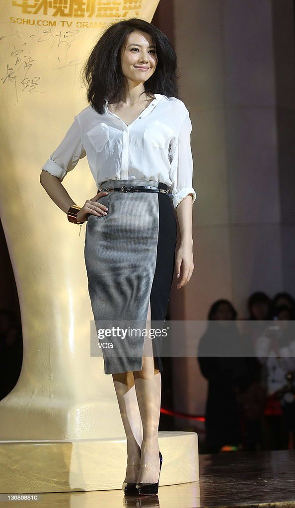 Actress Gao Yuanyuan attends the SOHU.COM TV Drama Awards at Beijing Exhibition Center Theatre on January 11, 2012 in Beijing, China.