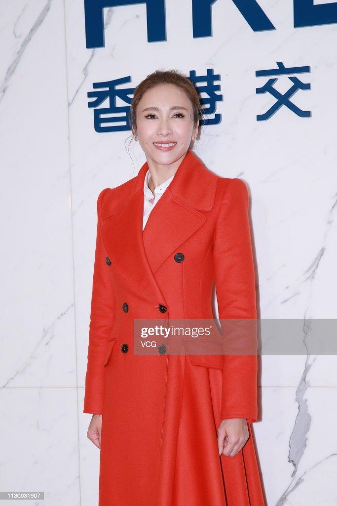 HKG: Gigi Lai Attends Miricor Listing Ceremony In Hong Kong