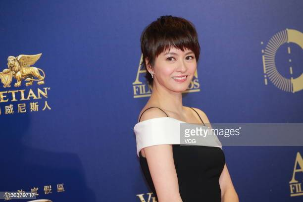 Actress Gigi Leung Wingkei poses on the red carpet of the 13th Asian Film Awards on March 17 2019 in Hong Kong China