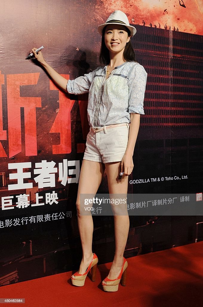 Actress Gong Beibi attends 'Godzilla' premiere on June 11, 2014 in Beijing, China.