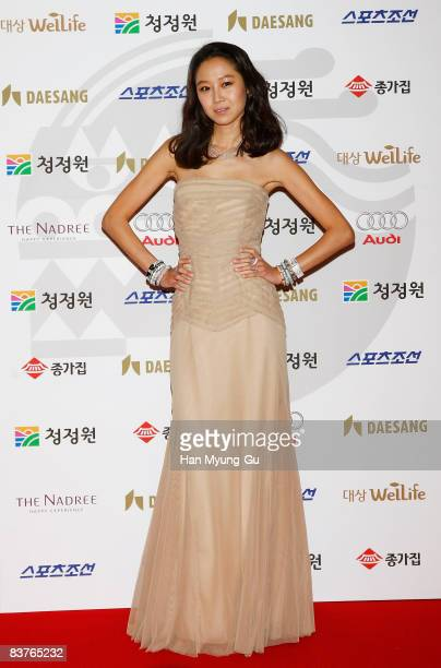 Actress Gong HyoJin poses on the red carpet of the 29th Blue Dragon Film Awards at KBS Hall on November 20 2008 in Seoul South Korea