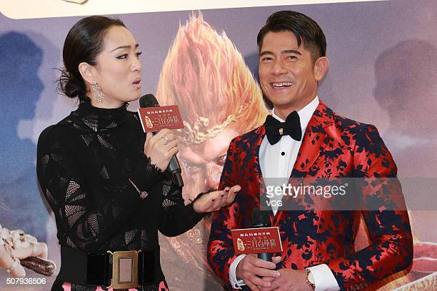 Actress Gong Li actor and singer Aaron Kwok attend the charity premiere of director Cheang Pousoi's film The Monkey King 2 held by the Po Leung Kuk...