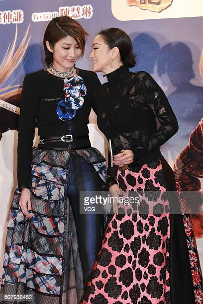 Actress Gong Li actress and singer Kelly Chen attend the charity premiere of director Cheang Pousoi's film The Monkey King 2 held by the Po Leung Kuk...