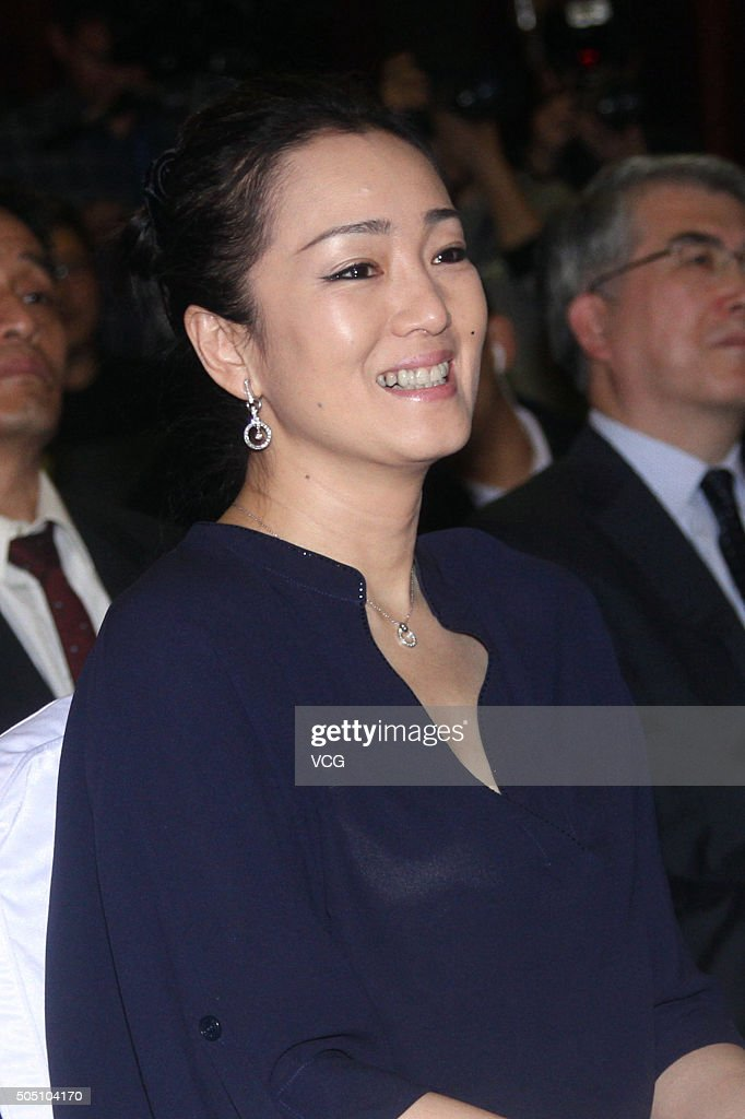 Actress Gong Li poses attends a news conference for the