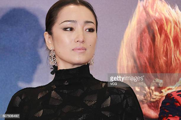 Actress Gong Li attends the charity premiere of director Cheang Pousoi's film The Monkey King 2 held by the Po Leung Kuk on February 1 2016 in Hong...