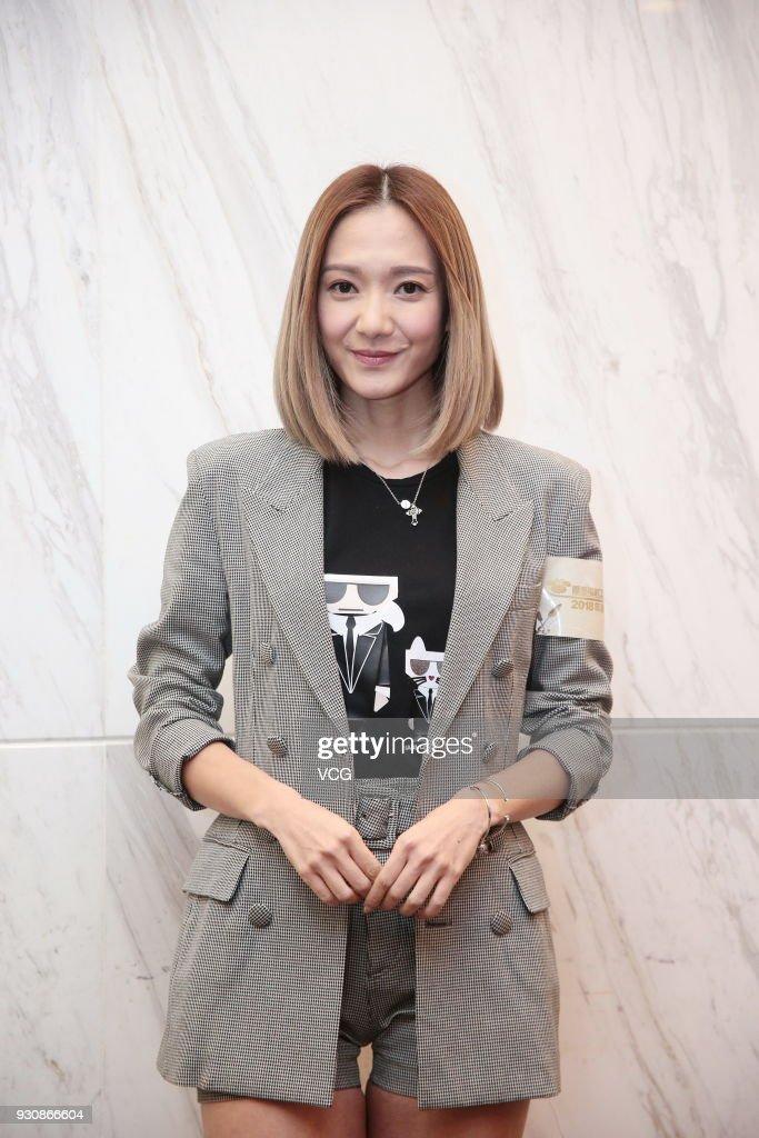 Actress Grace Wong Kwan-hing attends Federation of Hong ...