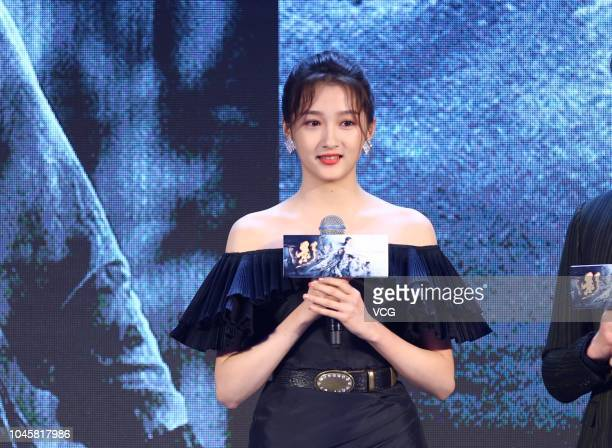 Actress Guan Xiaotong attends a press conference of film 'Shadow' on September 27 2018 in Beijing China