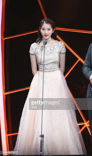 Actress Guan Xiaotong attends the closing ceremony of the 12th China Golden Eagle TV Art Festival on October 14 2018 in Changsha Hunan Province of...