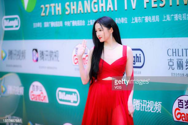 Actress Guan Xiaotong attends the closing ceremony of the 27th Shanghai TV Festival at Shanghai Culture Square on June 10, 2021 in Shanghai, China.