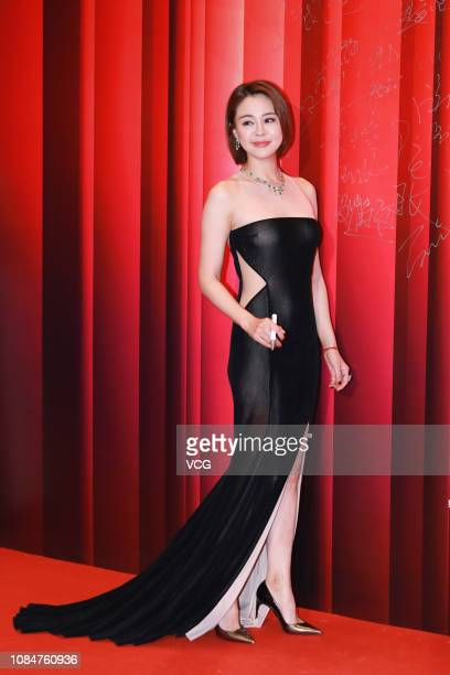 Actress Guan Yue attends 2018 Bazaar Jewelry Award Ceremony on December 19 2018 in Beijing China