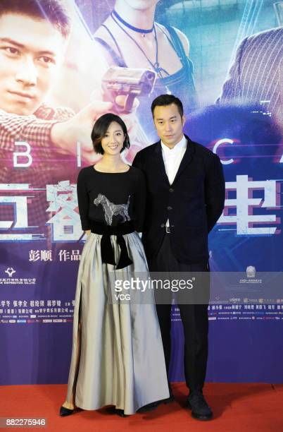 Actress Gwei Lunmei and actor Chang Hsiaochuan attend the press conference for 'The Big Call' on November 29 2017 in Beijing China