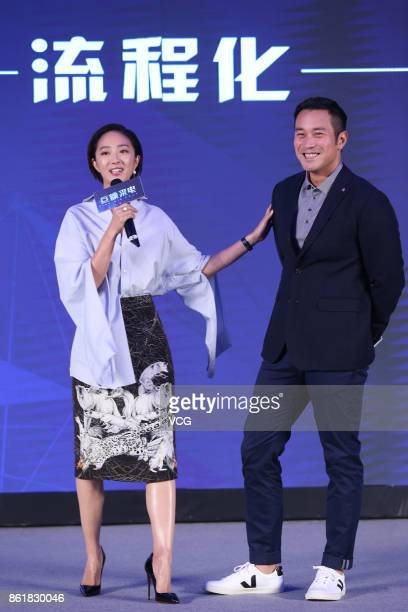 Actress Gwei Lunmei and actor Hsiaochuan Chang attend 'The Big Call' press conference on October 15 2017 in Beijing China