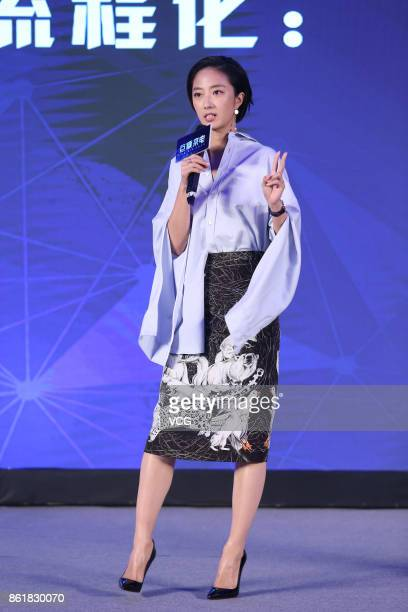 Actress Gwei Lunmei attends 'The Big Call' press conference on October 15 2017 in Beijing China