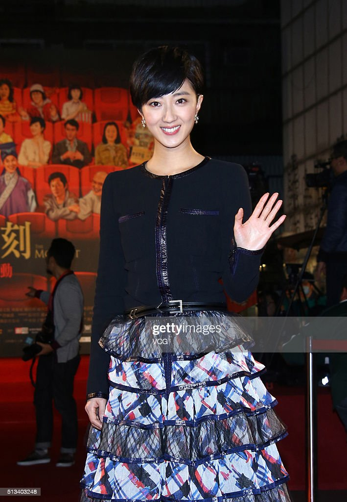 """Documentary """"The Moment"""" Taipei Premiere"""