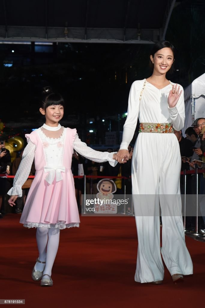 """54th Taipei Golden Horse Film Festival - """"On Happiness Road"""" Premiere"""