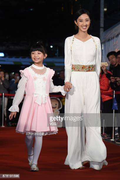 Actress Gwei Lunmei attends the premiere of film 'On Happiness Road' during the 54th Taipei Golden Horse Film Festival on November 23 2017 in Taipei...