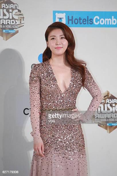 Actress Ha Jiwon arrives at the red carpet during the 2016 Mnet Asian Music Awards at AsiaWorldExpo on December 2 2016 in Hong Kong Hong Kong