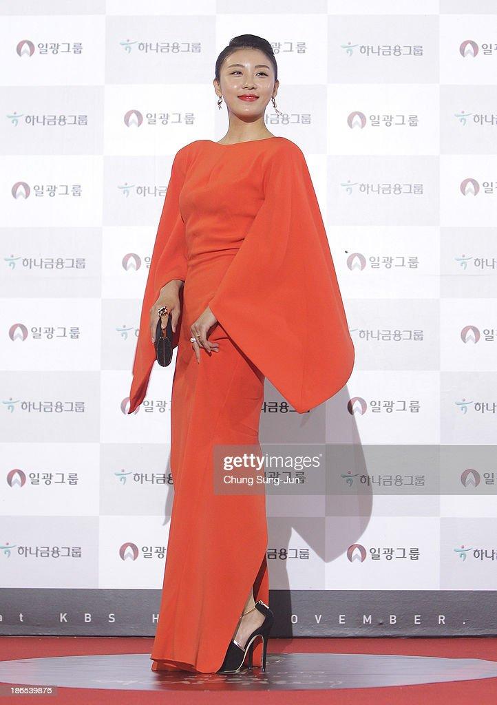 Actress Ha Ji-Won arrives for the 50th Daejong Film Awards at KBS hall on November 1, 2013 in Seoul, South Korea.