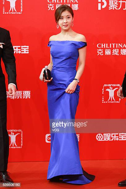 Actress Ha Jiwon arrives for the red carpet of the 19th Shanghai International Film Festival at Shanghai Grand Theatre on June 11 2016 in Shanghai...