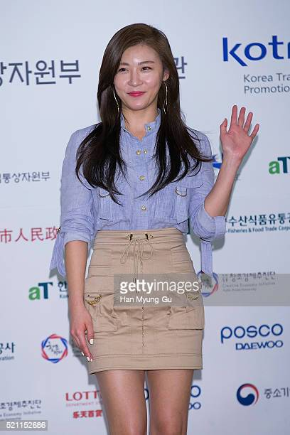 Actress Ha JiWon attends the press conference for Korea Brand Entertainment Expo 2016 Shenyang at Lotte Hotel on April 14 2016 in Seoul South Korea