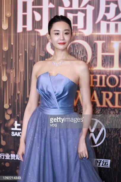 Actress Hai Lu attends 2020 Sohu Fashion Awards on December 19, 2020 in Beijing, China.