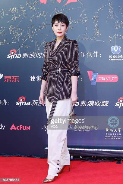 Actress Hai Qing attends Best Taste 2017 on December 19 2017 in Beijing China