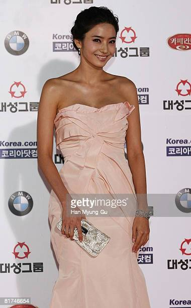 Actress Han ChaeYoung attends the 45th Daejong Film Awards at the Coex Convention Hall on June 27 2008 in Seoul South Korea