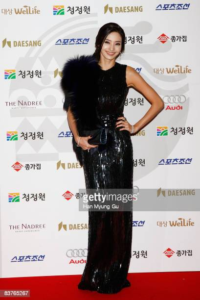 Actress Han CheYoung poses on the red carpet of the 29th Blue Dragon Film Awards at KBS Hall on November 20 2008 in Seoul South Korea