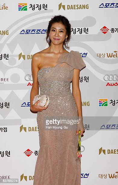 Actress Han EunJung poses on the red carpet of the 29th Blue Dragon Film Awards at KBS Hall on November 20 2008 in Seoul South Korea