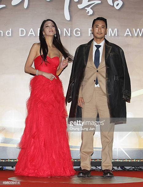 Actress Han GoEun and actor Shin HyunJoon attend the 52nd Daejong Film Awards at KBS on November 20 2015 in Seoul South Korea