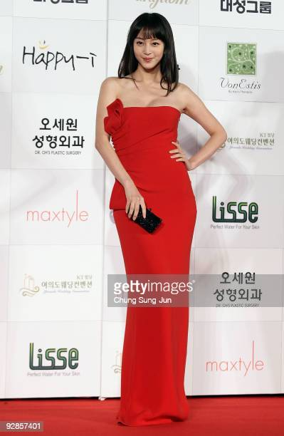 Actress Han HeSeul arrives at the 46th Daejong Film Awards at Olympic Hall on November 6 2009 in Seoul South Korea