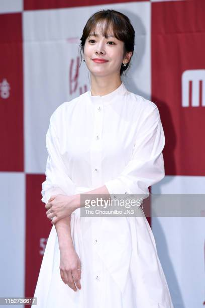 Actress Han Ji Min attends the Premiere of MBC series One Spring Night at Ramada Sindorim Hotel on May 20 2019 in Seoul South Korea